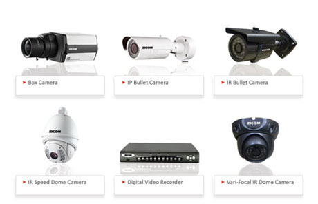 Product-CCTV-Surveillance-System-Service-Providers-Solutions-Suppliers-Distributors-Traders